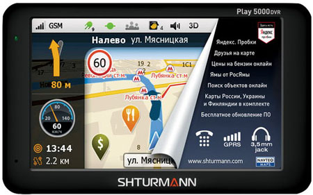 Навигатор Shturmann Play 5000 DVR