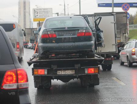 ремонт автомобиля через Автолот