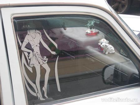 подарок для водителя
