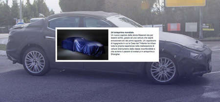 Автомобиль Maserati Ghibli