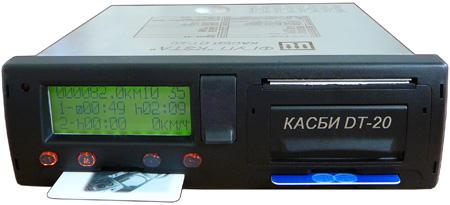 установка тахографов Касби DТ-20