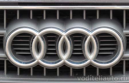 Значки автомобилей Ауди