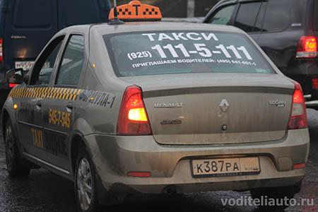 как стать таксистом в Москве