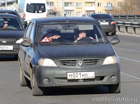 автомобиль в автошколе