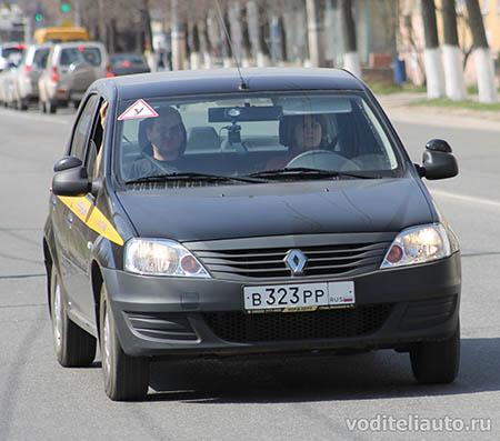 подготовка водителей автомобилей