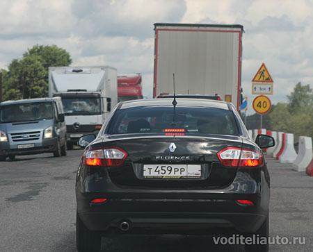безопасная дистанция до автомобиля