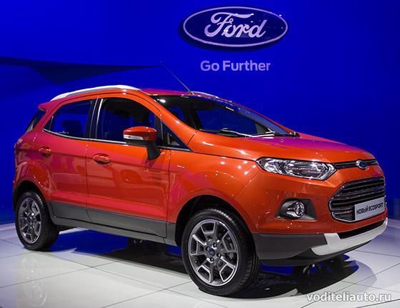 Новый Форд Экоспорт фото с ММАС