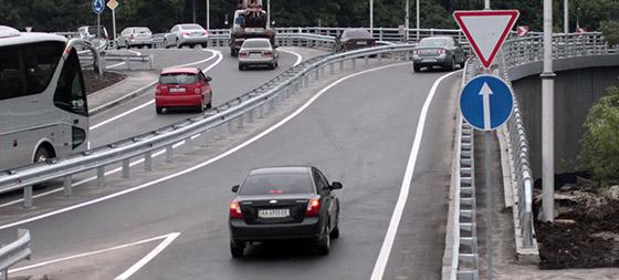 знаки приоритета дорожного движения фото