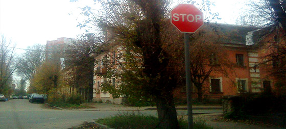 знаки приоритета на дороге