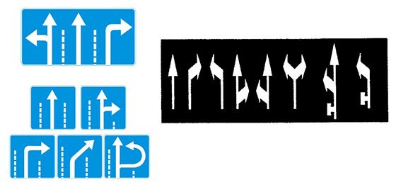 знаки направления движения по полосам и разметка