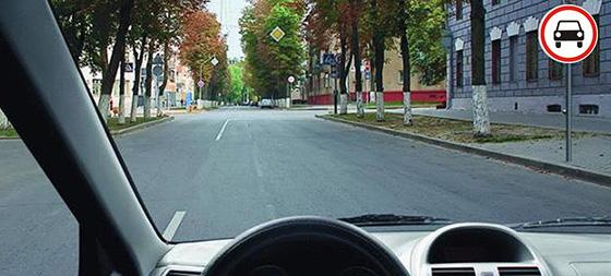 """Установка знака """"Движение механических транспортных средств запрещено"""""""