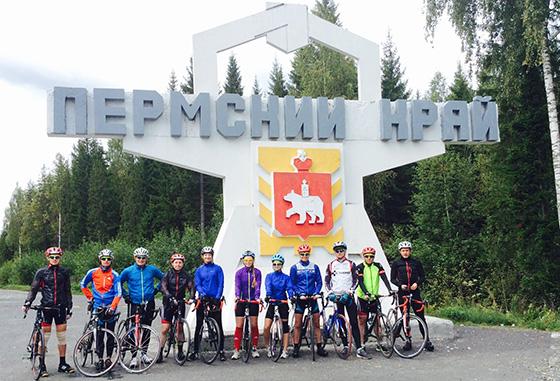 участники велопробега в Пермском крае