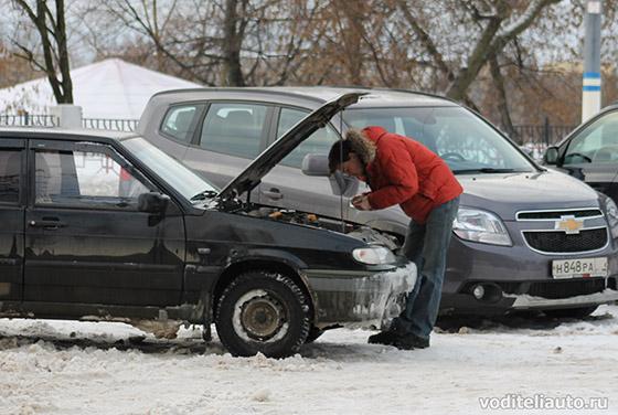 Как завести машину зимой в мороз: автомат, инжектор, карбюратор и если сел аккумулятор