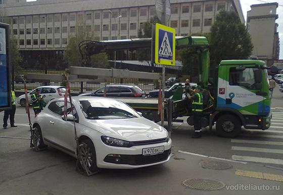 эвакуация автомобиля на штрафстоянку куда звонить