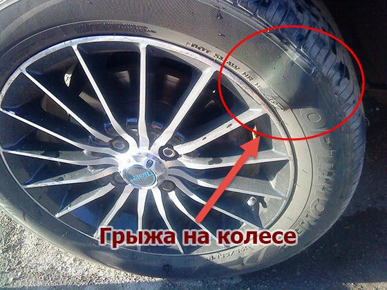 Как отремонтировать колесо с грыжей - Lance-lot.ru