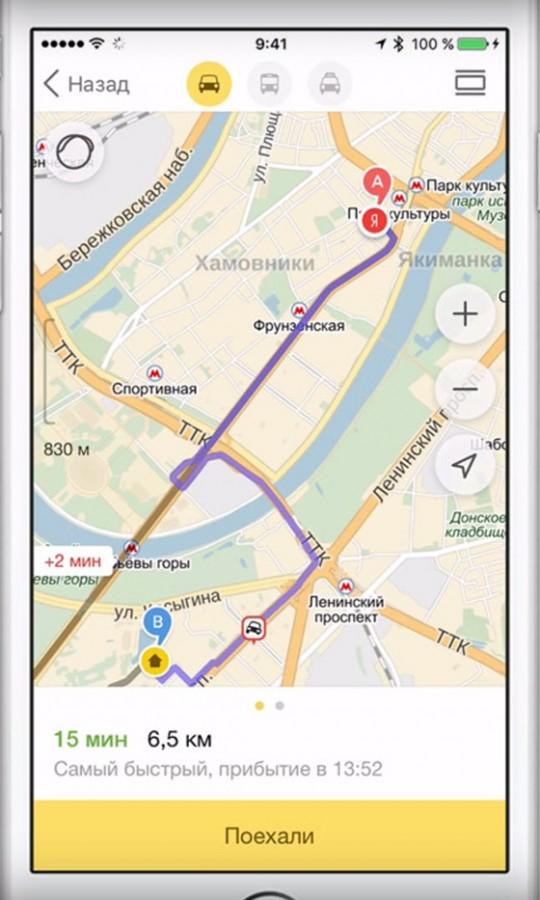 яндекс карта - как проложить маршруты
