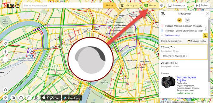 Яндекс карты проложить маршрут онлайн с учетом пробок