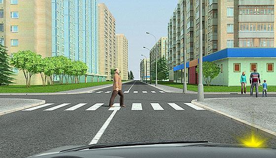 пропустить пешехода