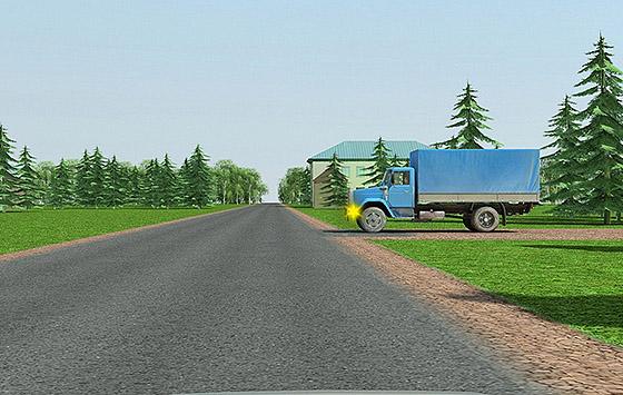 пересечение с главной дорогой