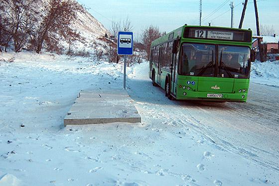остановка транспорта