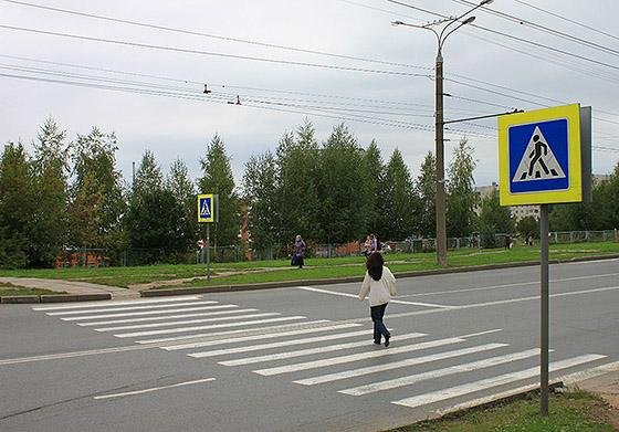 границы пешеходного перехода