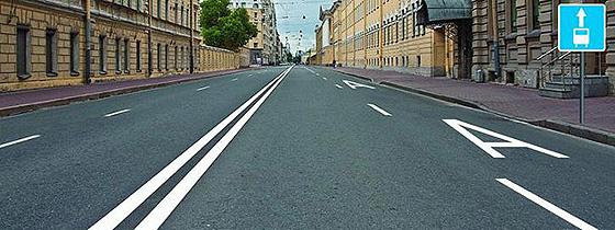 полоса для движения общественного транспорта