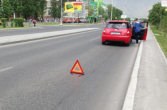 вынужденная остановка на дороге