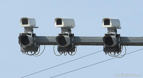 Камеры ГИБДД видеофиксации нарушений