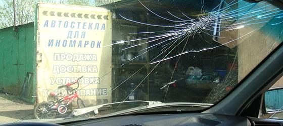 когда нужно включать аварийную сигнализацию на автомобиле