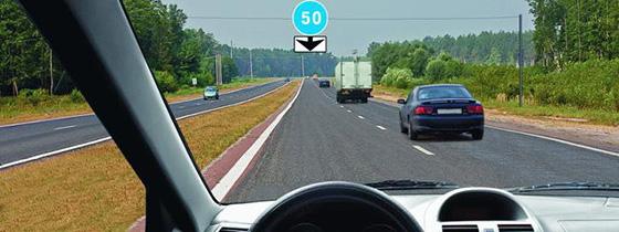 Дорожный знак, ограничивающий минимальную скорость