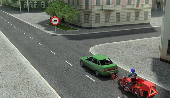 Знак аварийной остановки при буксировке