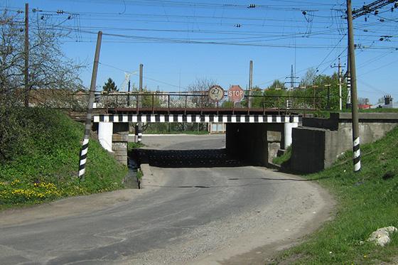Проезд под мостом