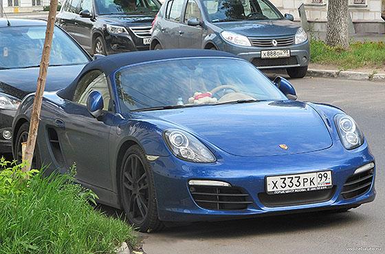 дарение автомобиля между родственниками с сохранением номера