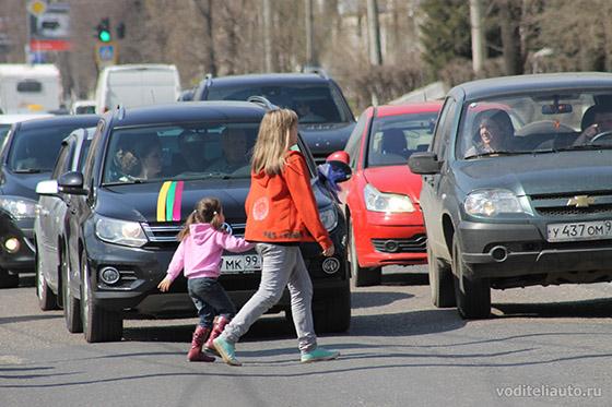 проезд пешеходного перехода по новым правилам