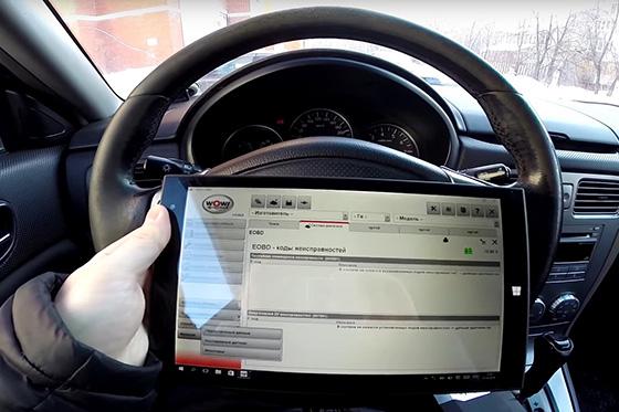 диагностика авто с помощью ноутбука своими руками
