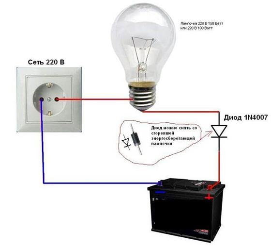 Схема подключения для зарядки АКБ от сети 220В через диод