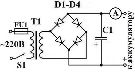 Схема простого зарядного устройства для автомобильного аккумулятора с использованием трансформатора