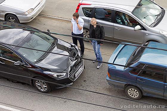 стоимость независимой экспертизы авто после ДТП