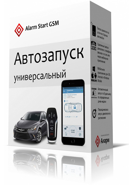 ALARM SMART GSM
