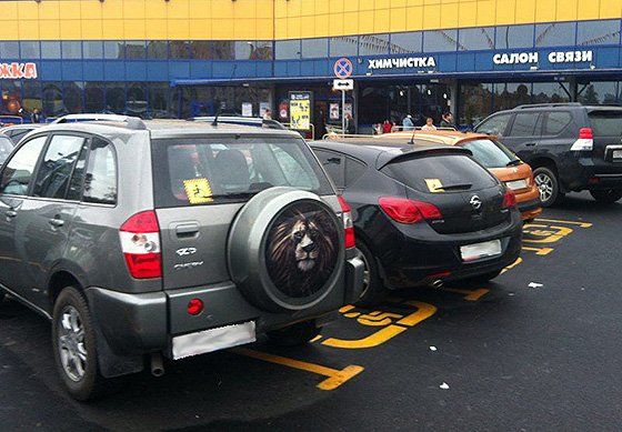 знак инвалида на автомобиле