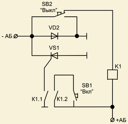 тиристорная схема управления с двумя кнопками и реле