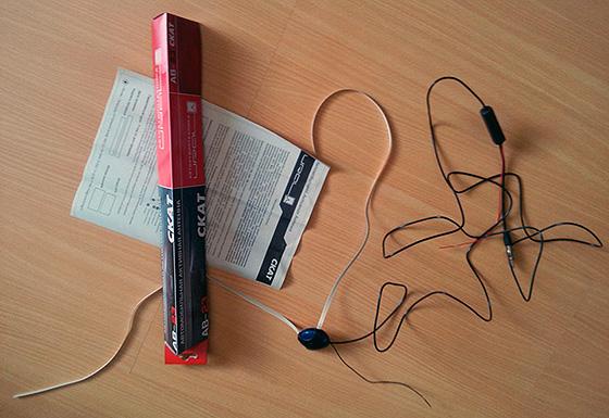 автомобильная антенна для радио URAL AB-23