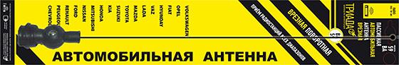 пассивная автомобильная антенна Триада-ВА 59-02
